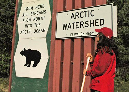 Arctic Watershed - Ontario